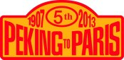PP 2013 startovne cislo